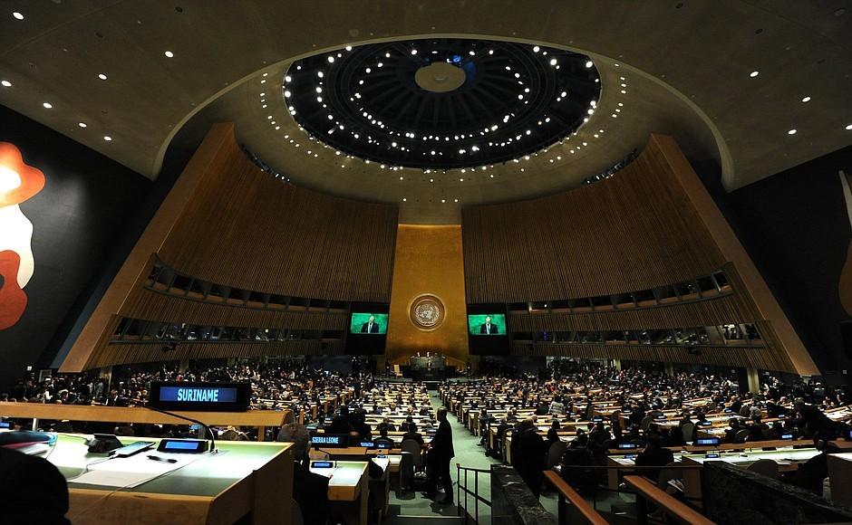 70-я сессия Генеральной Ассамблеи ООН.